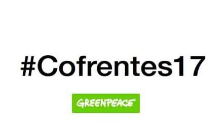 #cofrentes17